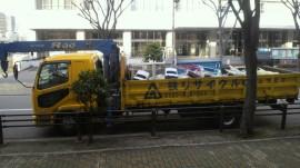 DCIM9070