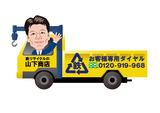 山下商店トラック03